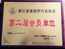 Certificatie